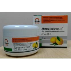 Десенсетин Гель для аппликационной анестезии 30мл.(35г) Цитрус.