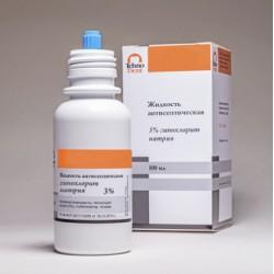 Жидкость для антисептической обработки корн.каналов(гипохлорит натрия 3%) 100мл