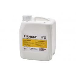 Электрокорунд (песок для пескоструйки) фракция 150 мкм, канистра 5 кг.