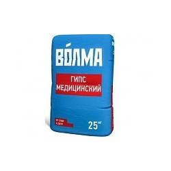 Гипс ВОЛМА 2класс 25кг